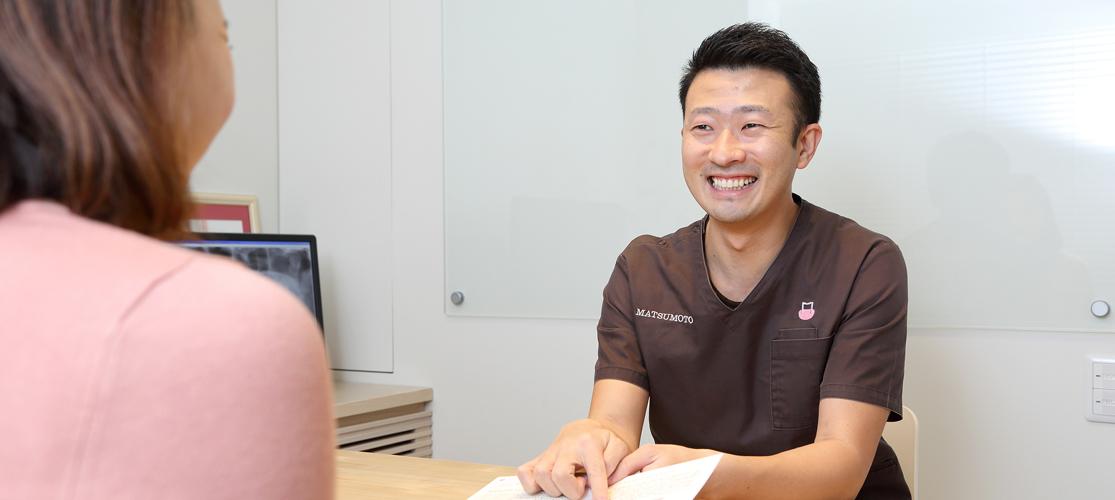 当院の根管治療の特徴(東大和市歯医者歯科松本デンタルオフィス)
